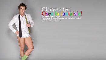 blakemag_magazine_edito_mode_chaussette_cover